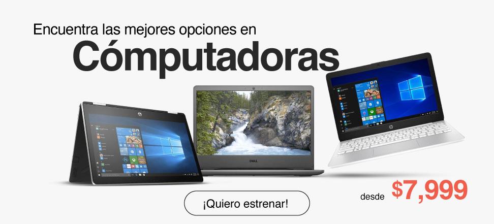 ofertas-computadoras-doto-mexico-desk