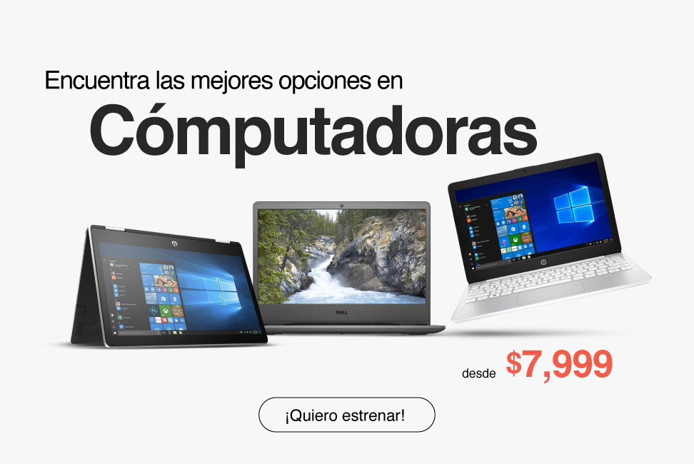 ofertas-computadoras-doto-mexico-mobile